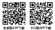 手机APP下载苹果_en